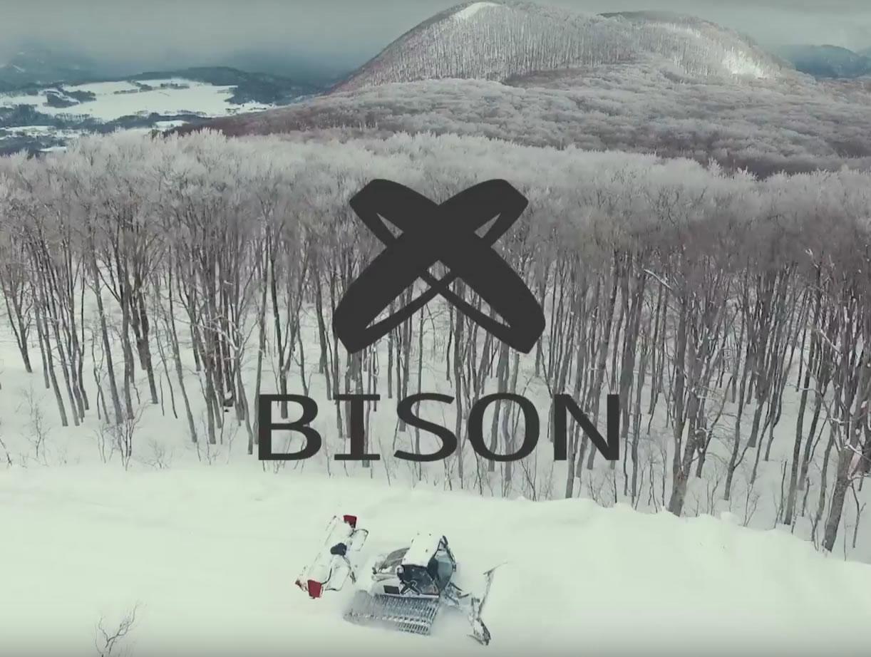 PRINOTH BISON X & RED BULL VIDEO - Development Snowparks
